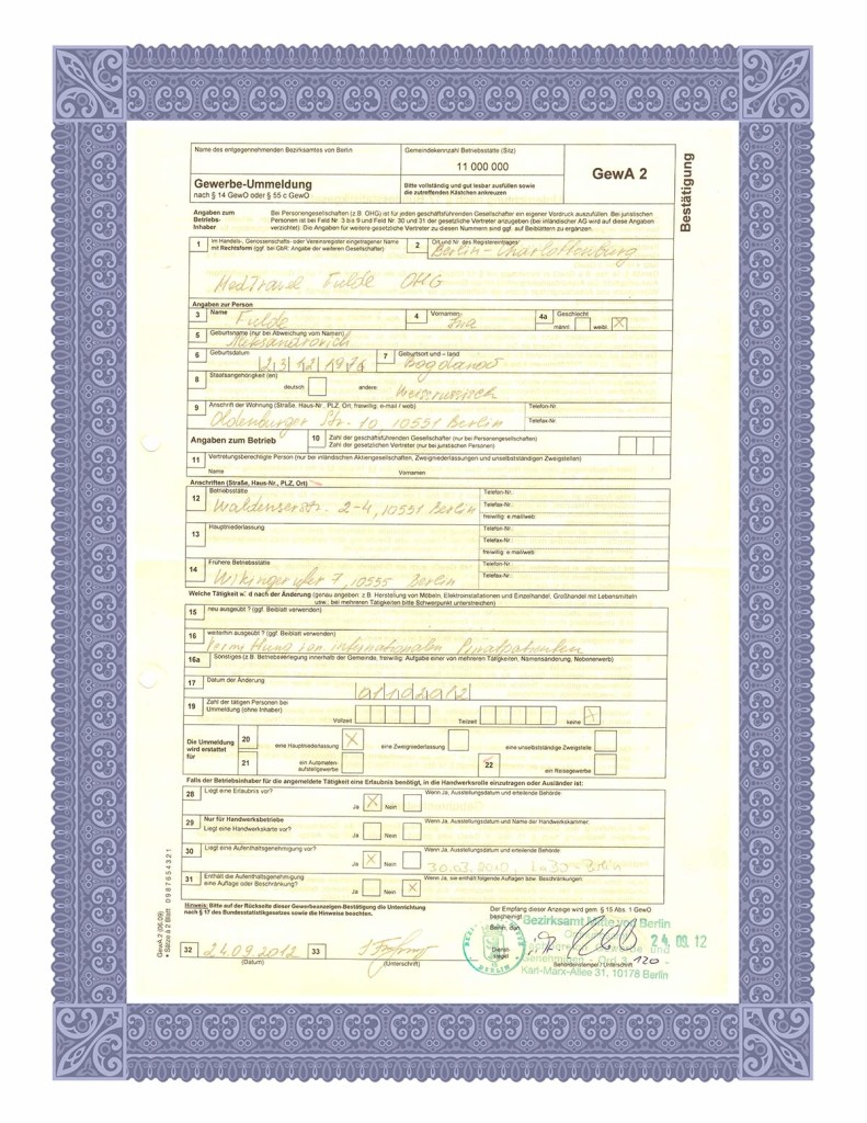 Лицензия Medtravel Fulde